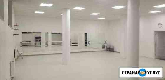 Танцевальный зал в аренду Светлогорск
