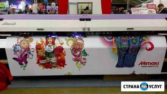 Интерьерная печать баннеров Комсомольск-на-Амуре