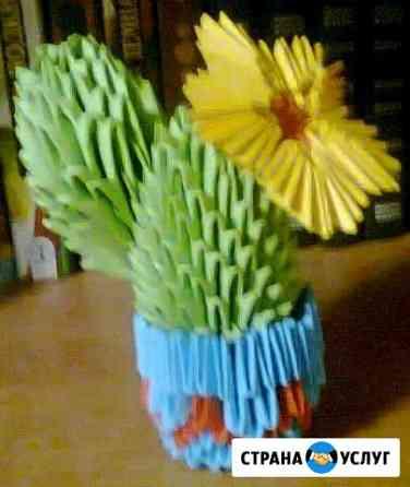 Модульное оригами Строитель
