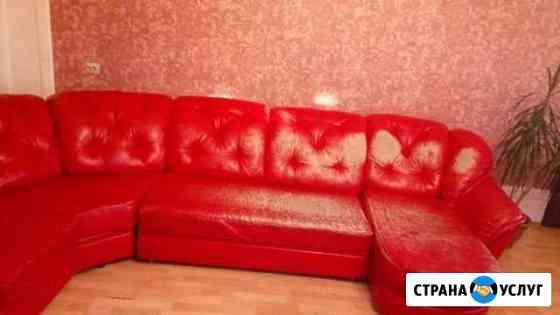 Ремонт и перетяжка мягкой мебели Улан-Удэ