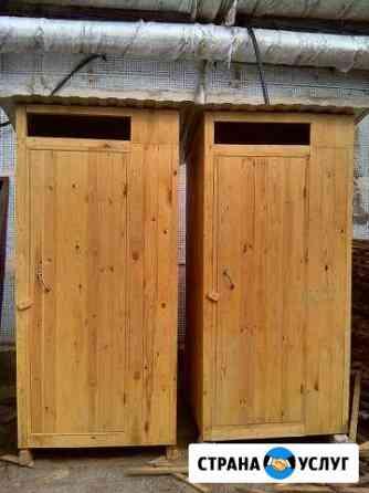 Дачные туалеты и хозблоки Мирный