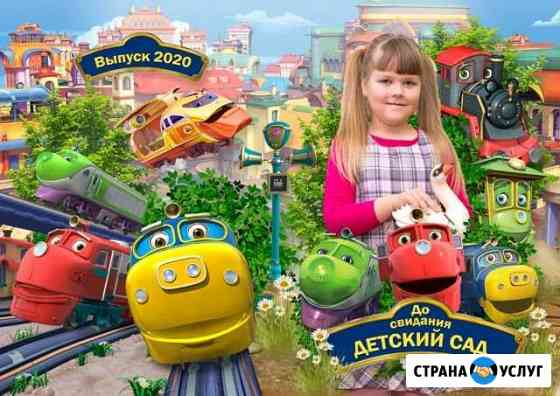 Фото книги,папки - выпускной в школе детскиом саду Ковров