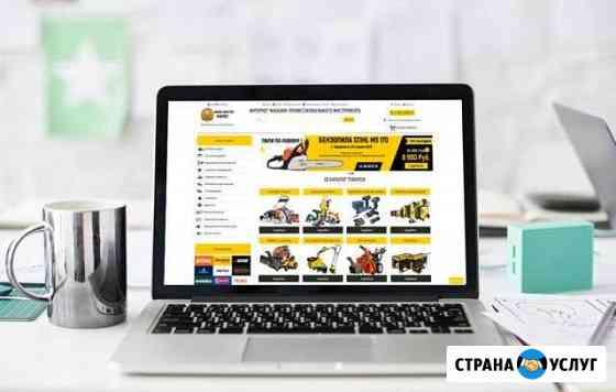 Создание сайтов Пенза