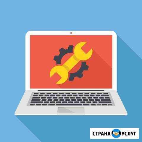 Частный компьютерный мастер, ремонт компьютеров Ухта
