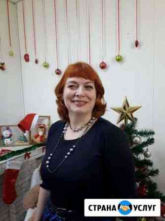 Юридические услуги Томск