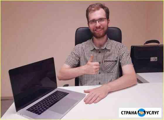 Ремонт ноутбуков компьютеров Частный мастер. Выезд Тюмень