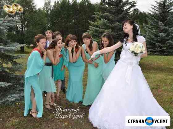 Свадебный фотограф Белебей