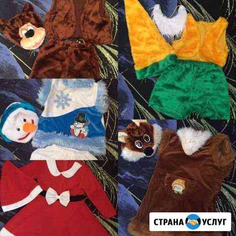 Прокат новогодних костюмов Кострома