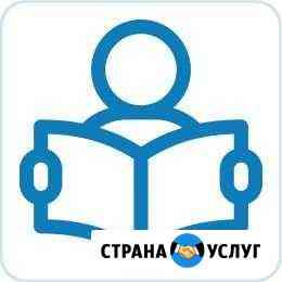 Повышение квалификации/переподготовка Курск