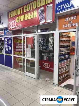 Ремонт сотовых REDmobile Хабаровск