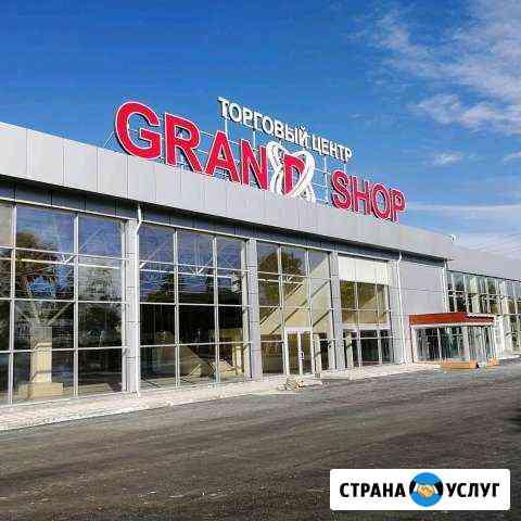 Вывески Лайтбоксы Наружная реклама под ключ Новосибирск