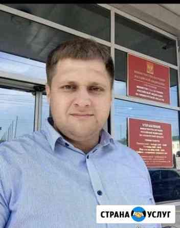 Банкротство физических лиц, Арбитражный юрист Оренбург