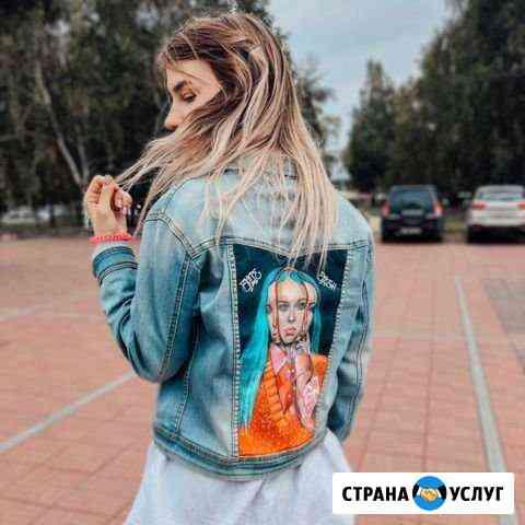 Роспись одежды Барнаул