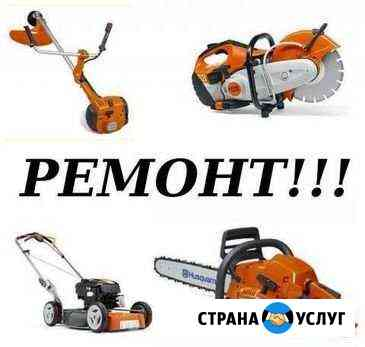 Ремонт бензоинструмента Муром