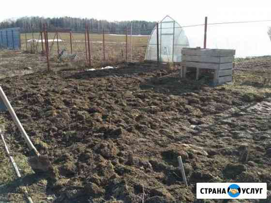 Помощь на участках, саду, благоустройство, разнор Магнитогорск