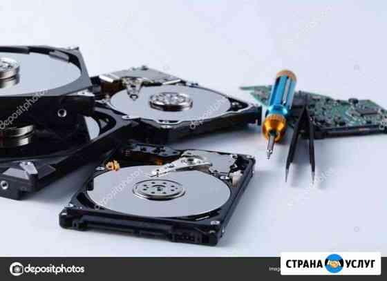 Восстановление данных, информации с жестких дисков Ярославль