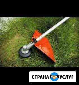 Качественный покос травы Ершов