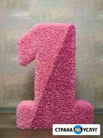 Цифра 1 на день рождения Муром