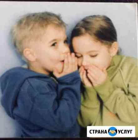 Логопед со стажем Комсомольск-на-Амуре
