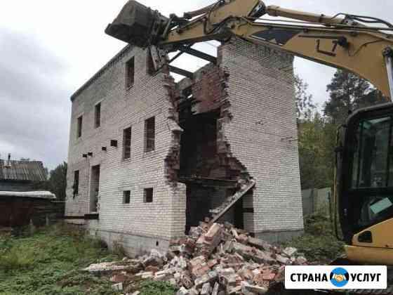 Демонтаж, снос зданий Кострома