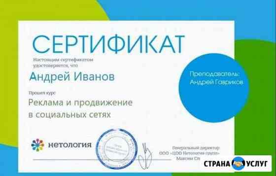 Авитолог Ростов-на-Дону