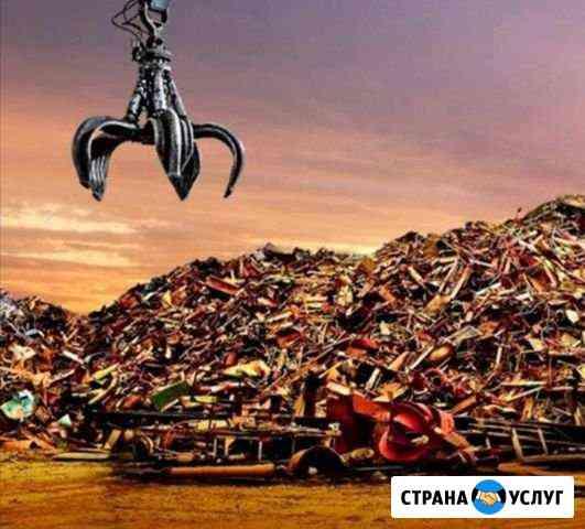 Вывоз металлолома Оренбург