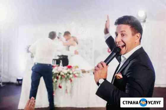 Ведущий и поющий диджей на юбилей свадьбу банкет Барнаул