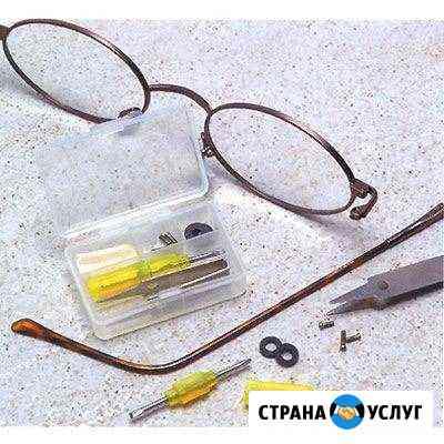 Срочный ремонт и изготовление очков Санкт-Петербург