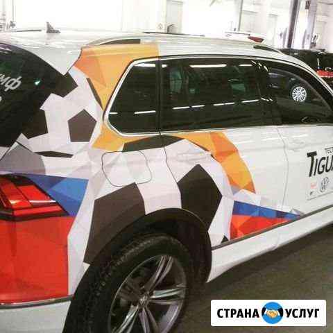 Оклейка автомобилей Белгород