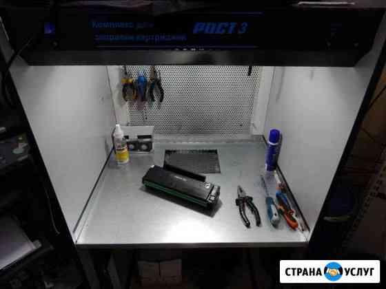 Заправка картриджей для принтеров Саранск