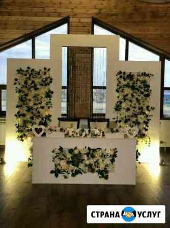 Оформление свадеб Сургут