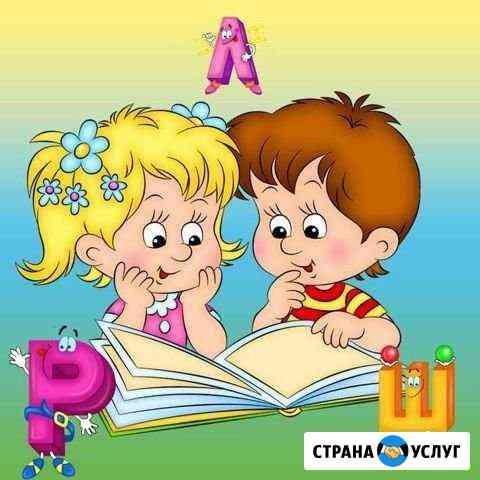 Логопед Новомосковск