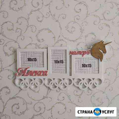 Изготовление медальниц Хабаровск