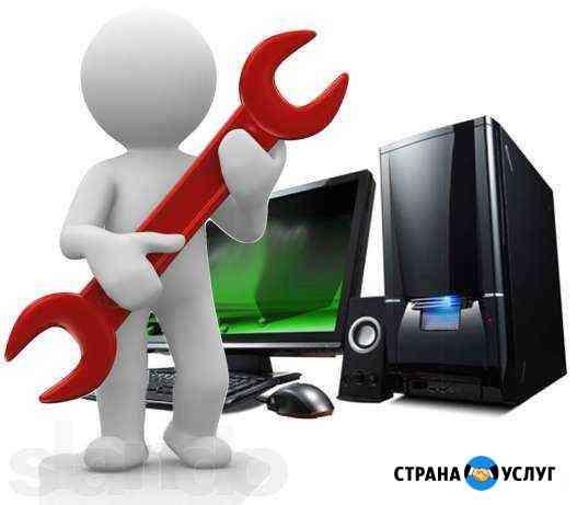 Ремонт компьютеров, телефонов, планшетов Северск