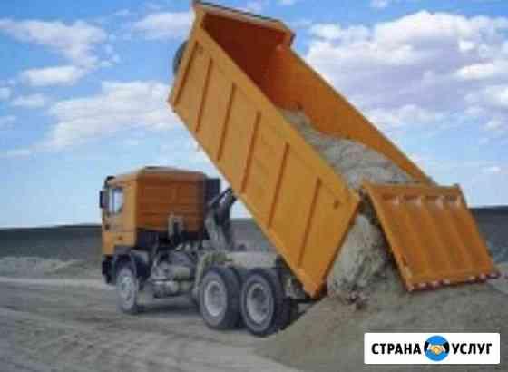 Песок Ухта