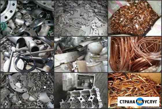 Покупка лома цветных металлов Арзамас