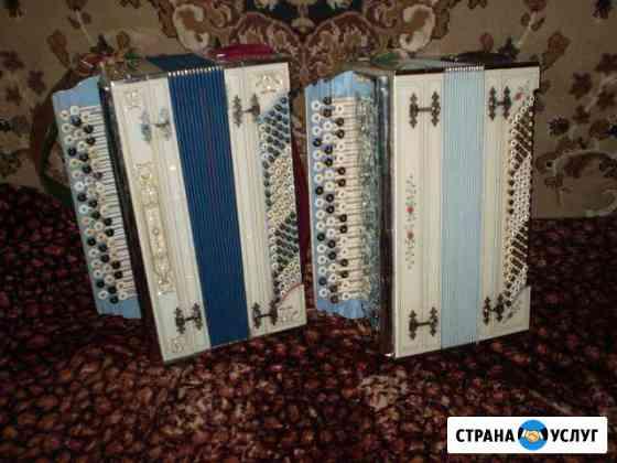 Ремонт и настройка баянов Таганрог