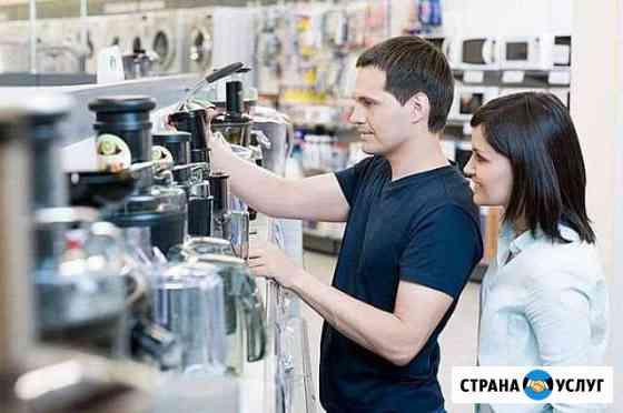 Комиссионный отдел Дисконт-маркет Белгород