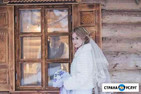 Парикмахер -визажист с выездом на дом Нижневартовск
