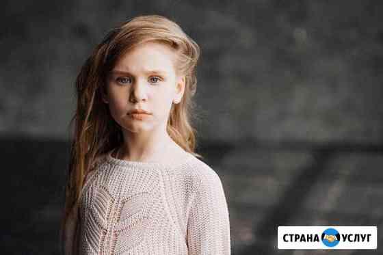 Фотосессия Все включено от фотостудии 717 Новосибирск