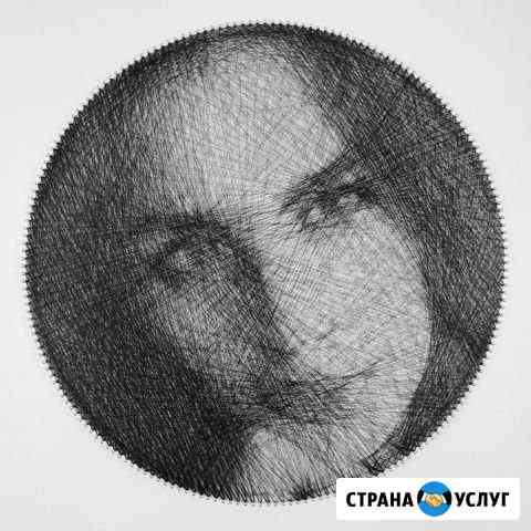 Портрет из нити по фото Казань