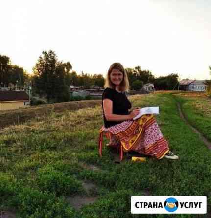 Уроки живописи, рисунка и скетчинга для взрослых Москва