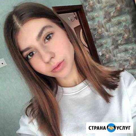 Репетитор по ин. язу Волгоград