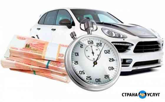 Выкуп авто Алкино-2