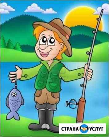 Рыбалка и отдых Саратов