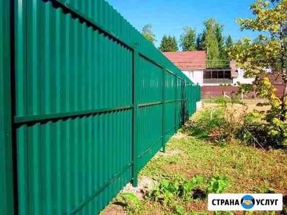 Установка заборов Пермь