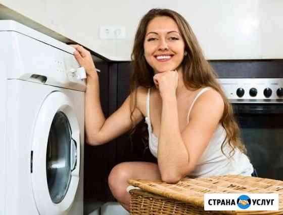 Ремонт стиральных машин Воронеж