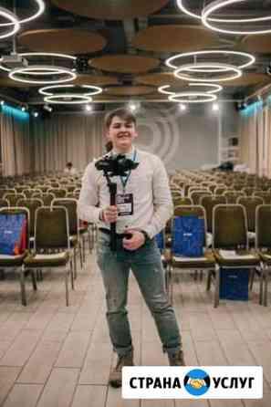 Фотограф/видеограф Уфа