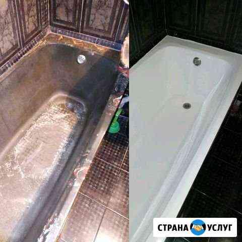 Реставрация эмали ванны, восстановление покрытия Благовещенск