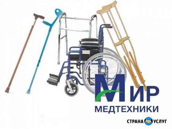 Прокат трость, костыли, ходунки, коляски Омск